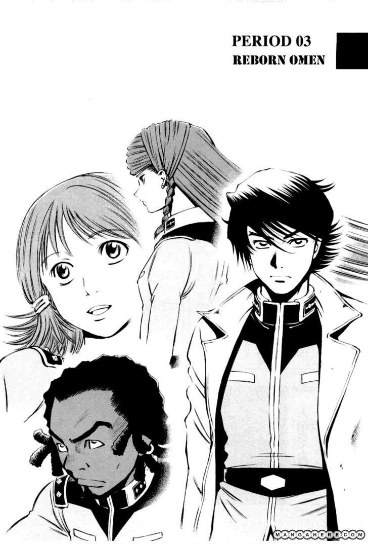Kidou Senshi Gundam Climax U.C. 3 Page 2