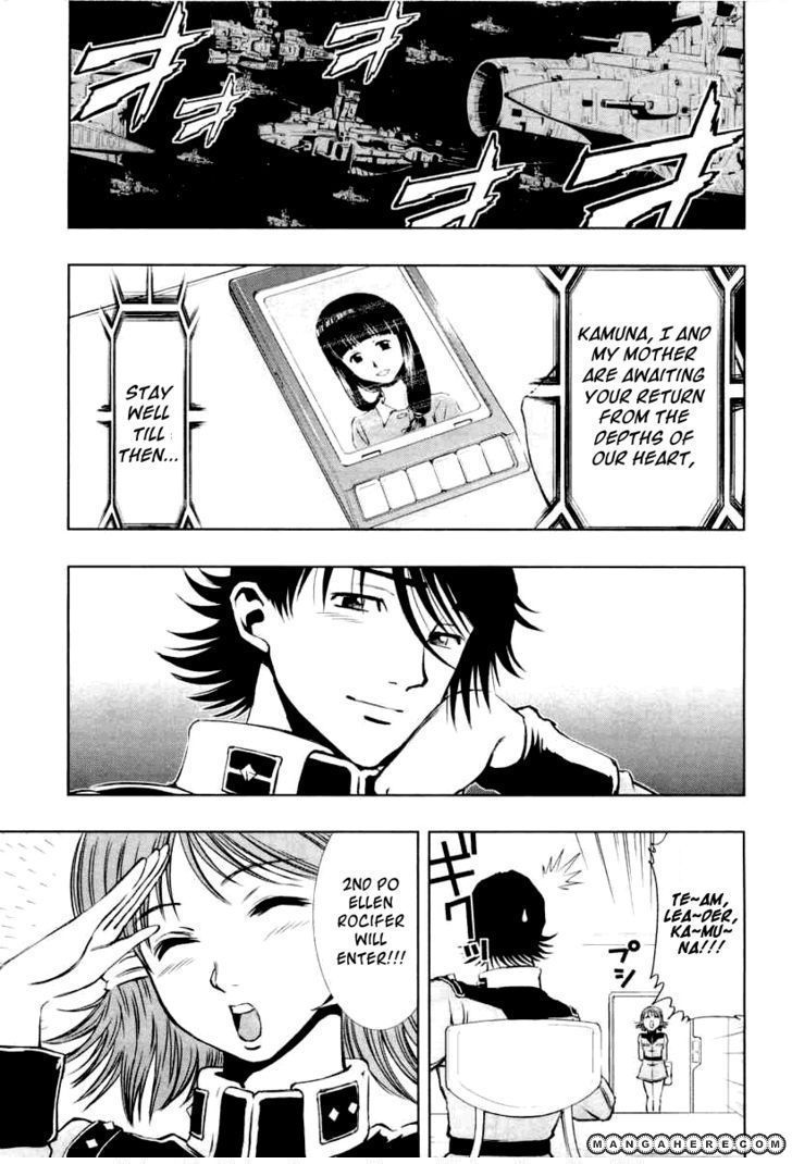 Kidou Senshi Gundam Climax U.C. 3 Page 3