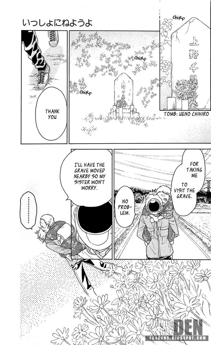 Issho ni Neyou yo 28 Page 4