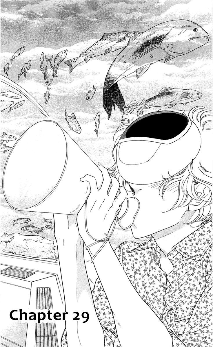 Issho ni Neyou yo 29 Page 2