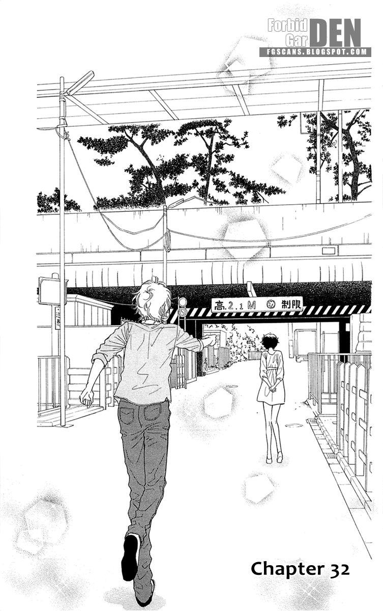 Issho ni Neyou yo 32 Page 2