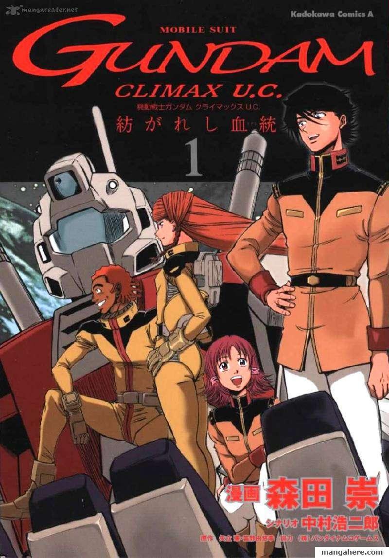 Mobile Suit Gundam Climax U.C. 1 Page 1