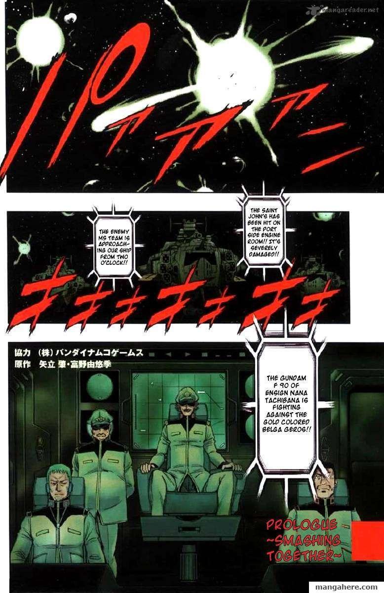 Mobile Suit Gundam Climax U.C. 1 Page 3