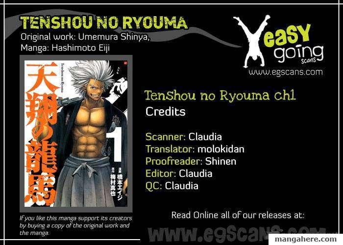 Tenshou no Ryoma 1 Page 2