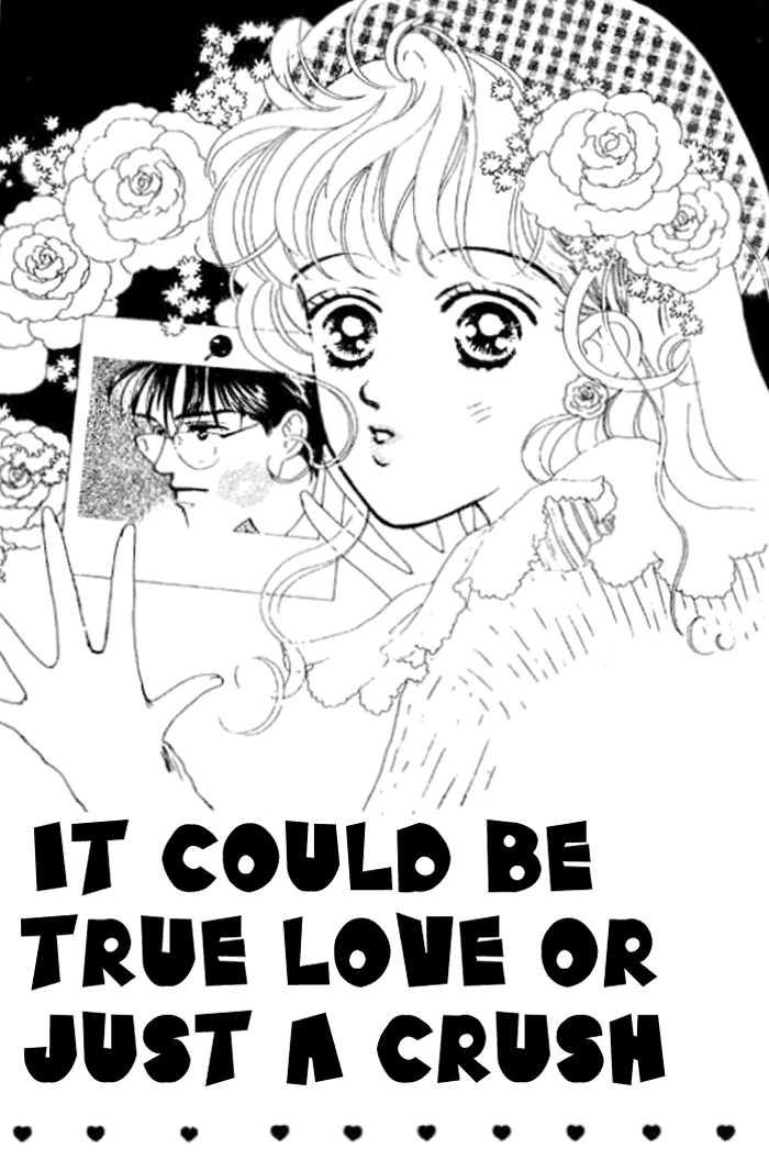 Ichigo No Kiss Kiss 4 Page 1