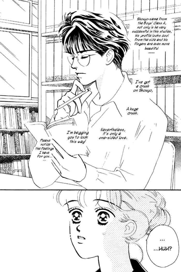 Ichigo No Kiss Kiss 4 Page 3