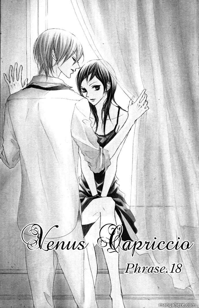 Venus Capriccio 18 Page 1