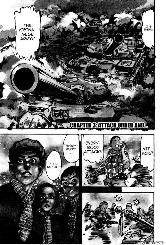 Mitsurin Shounen 3 Page 1