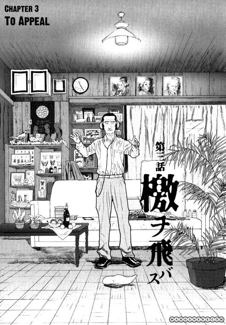 Kidou Ryodan Hachifukujin 3 Page 1