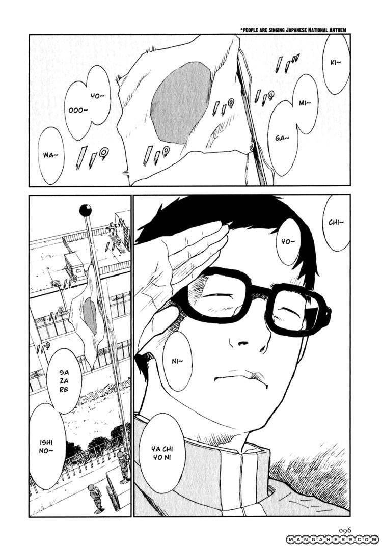 Kidou Ryodan Hachifukujin 3 Page 2