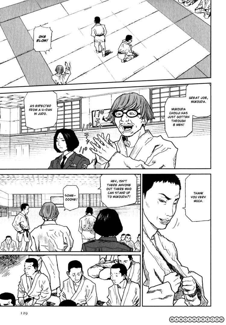 Kidou Ryodan Hachifukujin 4 Page 3