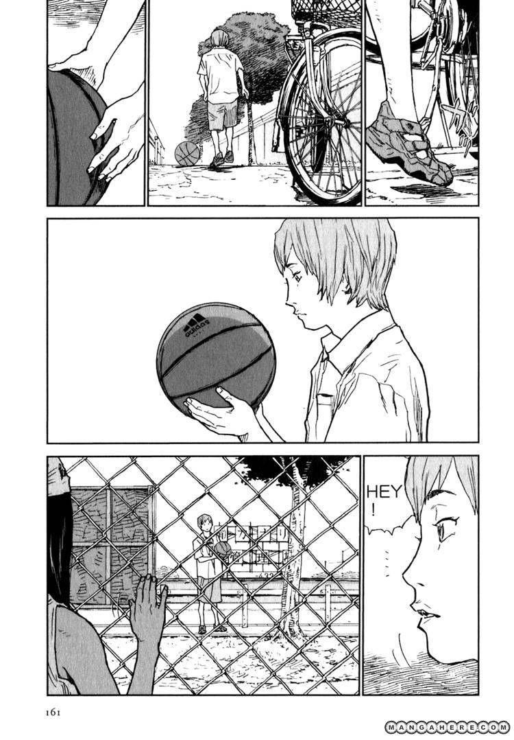 Kidou Ryodan Hachifukujin 5 Page 3