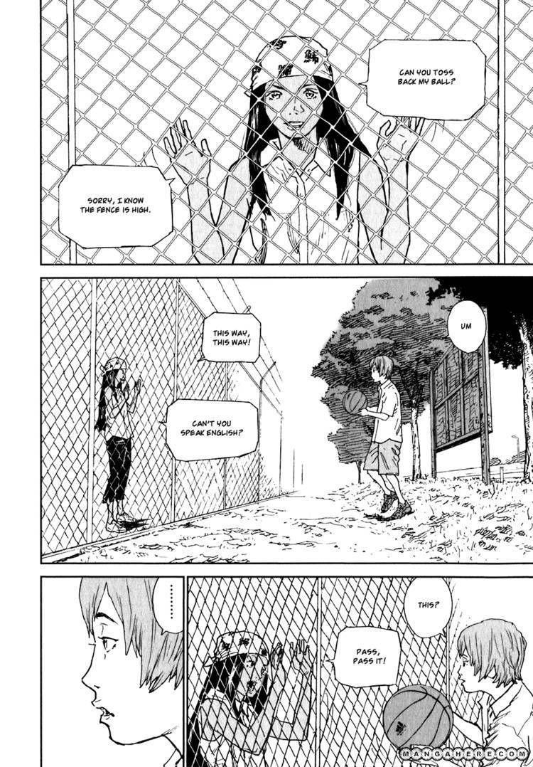 Kidou Ryodan Hachifukujin 5 Page 4