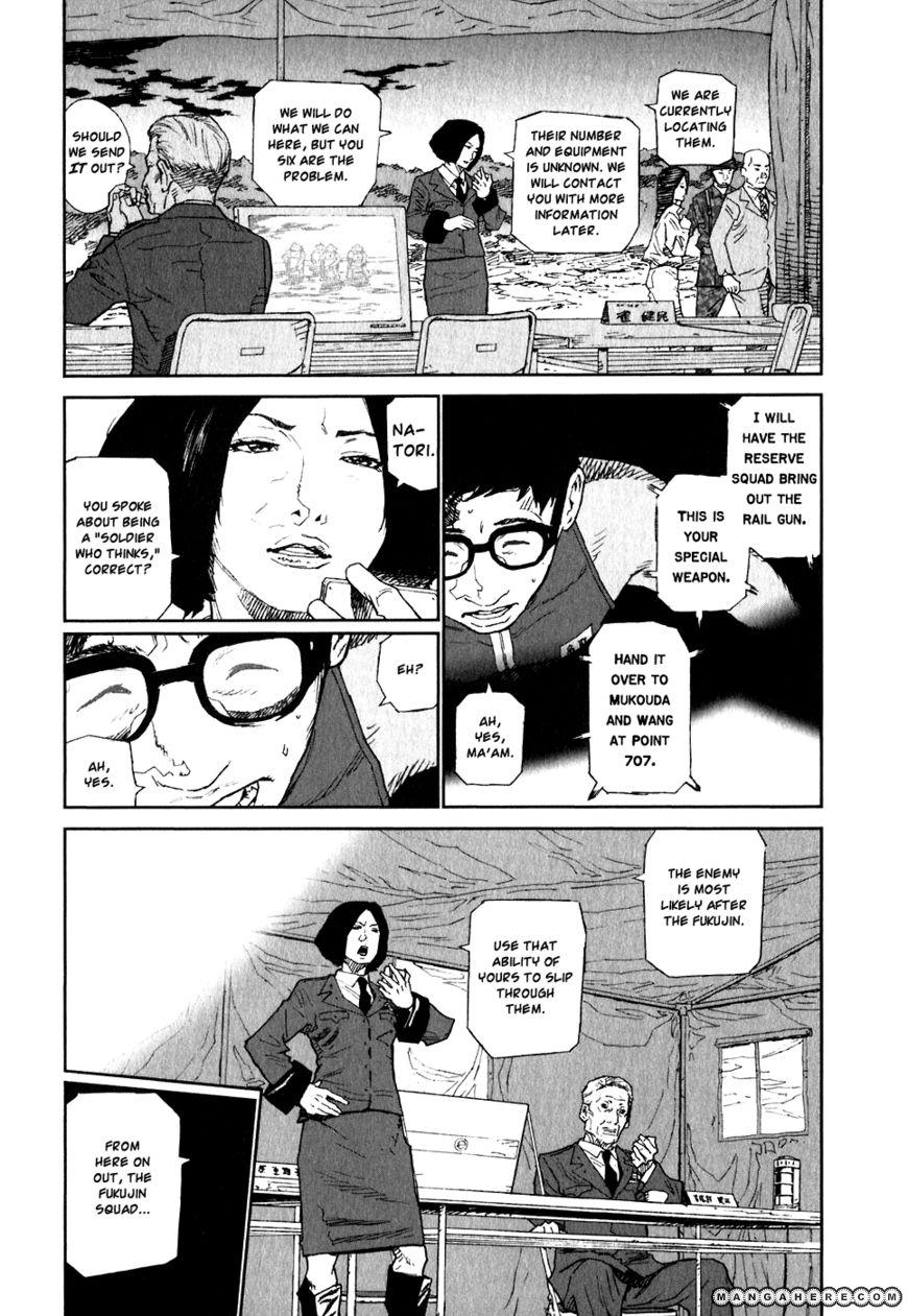 Kidou Ryodan Hachifukujin 10 Page 2