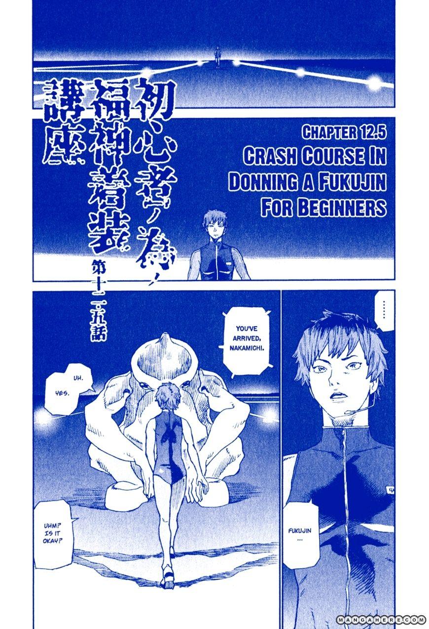 Kidou Ryodan Hachifukujin 12 Page 1