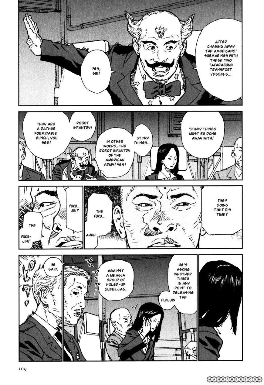 Kidou Ryodan Hachifukujin 14 Page 1