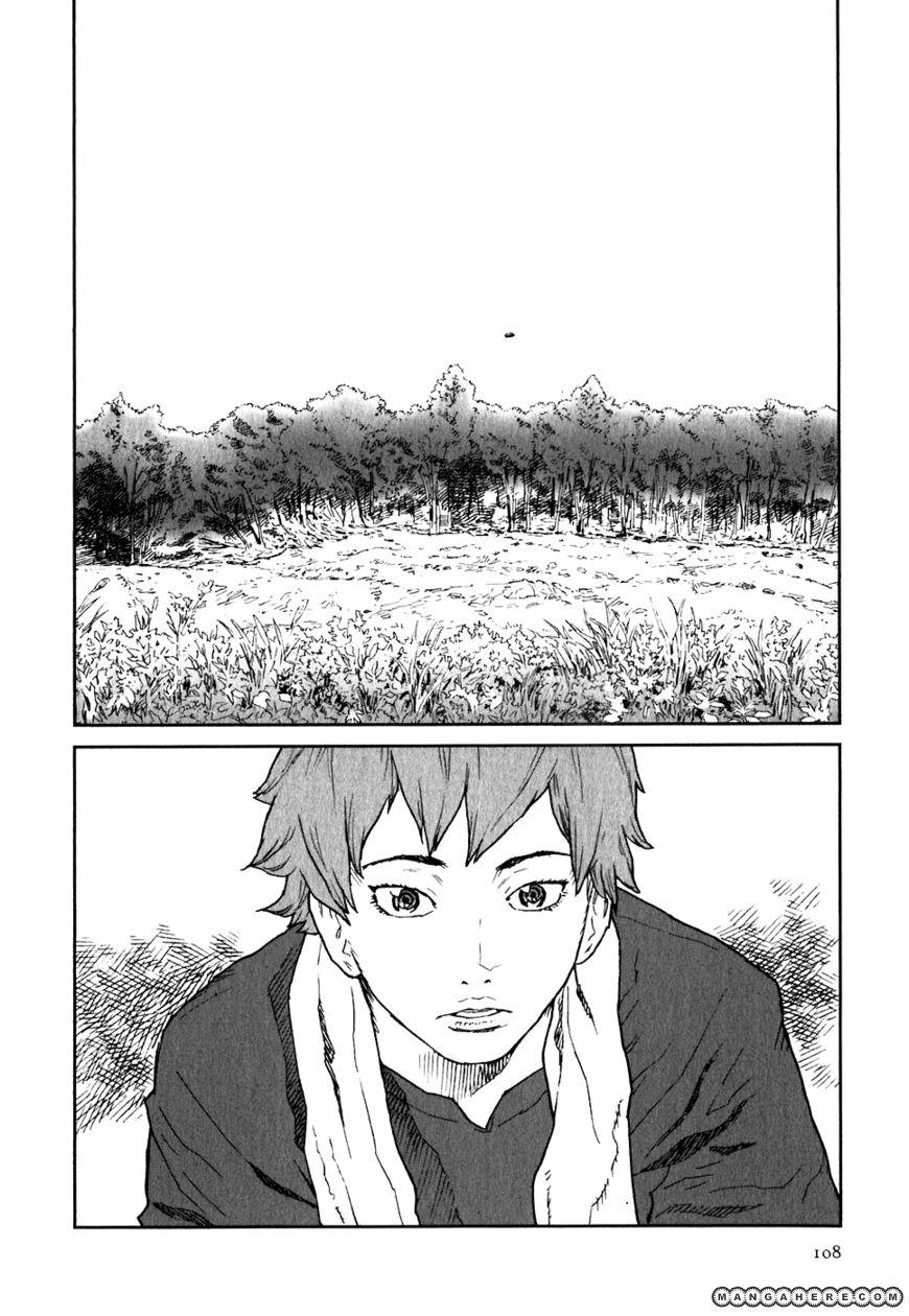 Kidou Ryodan Hachifukujin 19 Page 2
