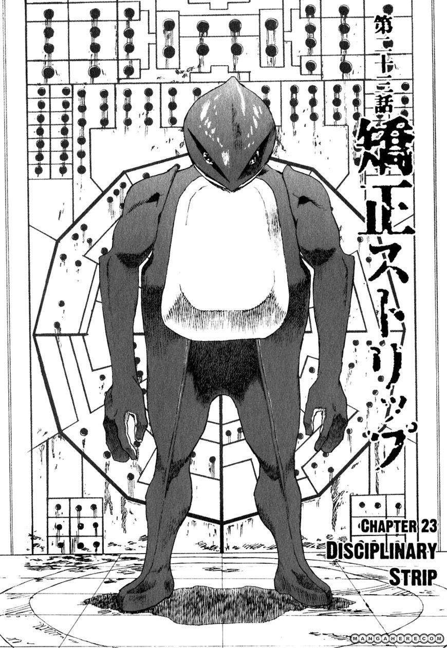 Kidou Ryodan Hachifukujin 23 Page 2
