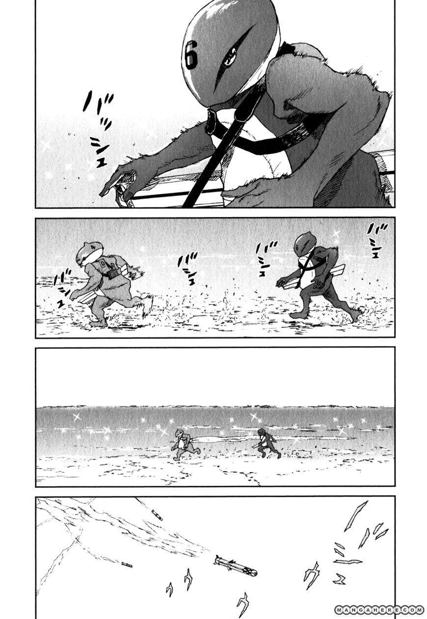 Kidou Ryodan Hachifukujin 24 Page 1