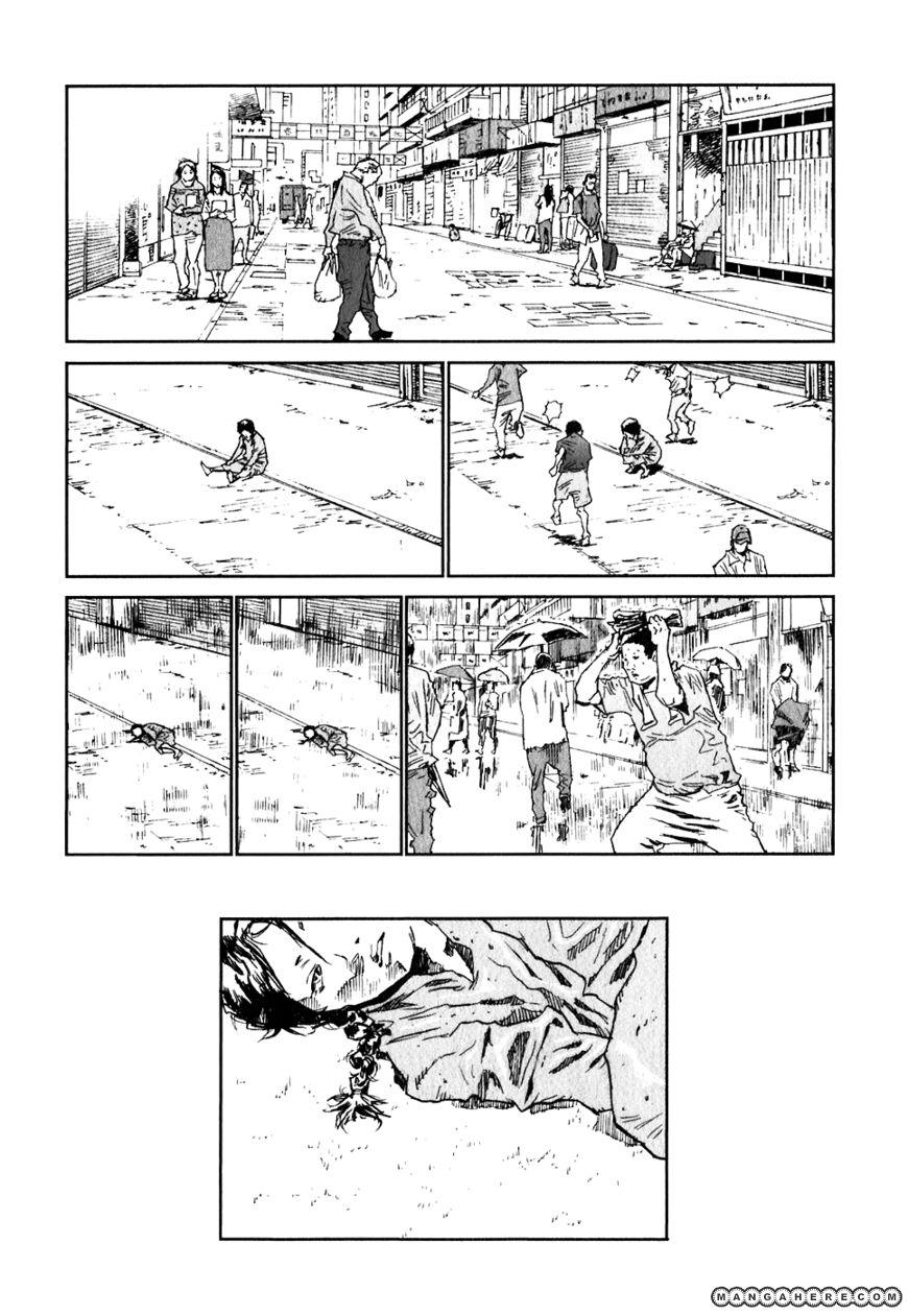 Kidou Ryodan Hachifukujin 25 Page 1