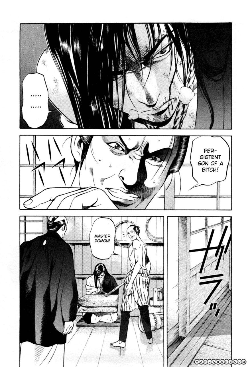 Yamikagishi 11 Page 2