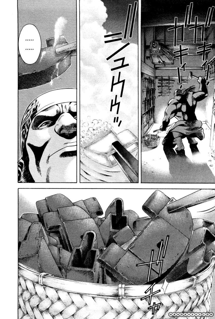 Yamikagishi 14 Page 3