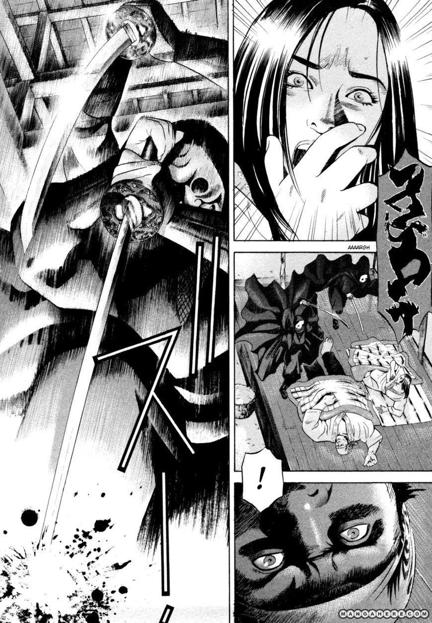 Yamikagishi 16 Page 2
