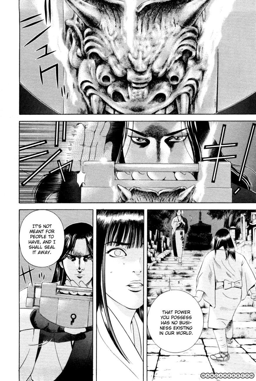 Yamikagishi 19 Page 3