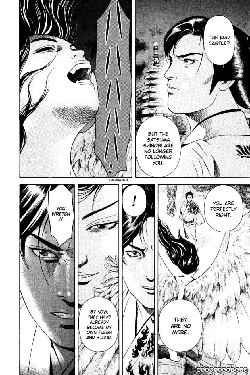 Yamikagishi 27 Page 2