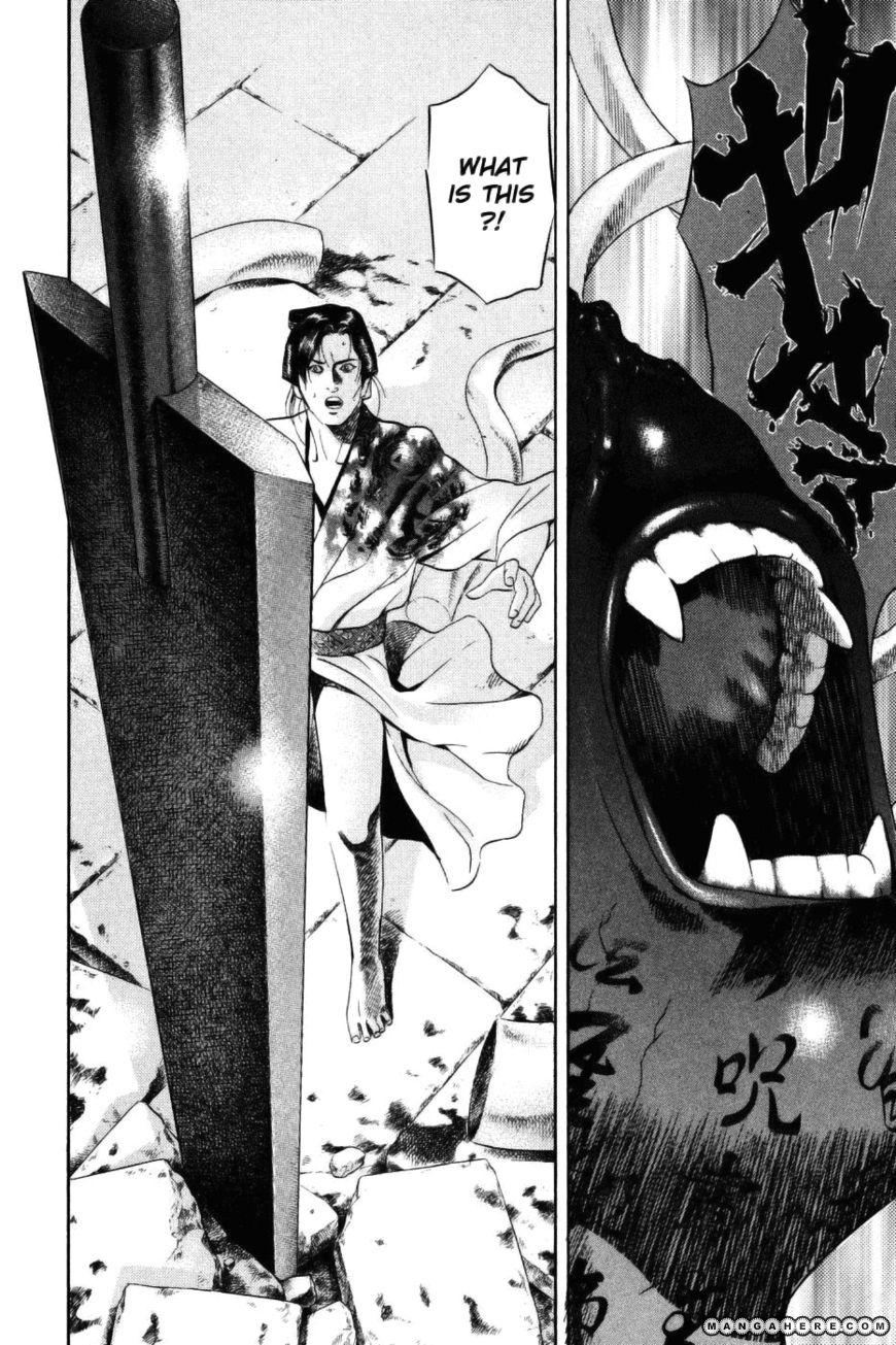 Yamikagishi 29 Page 4