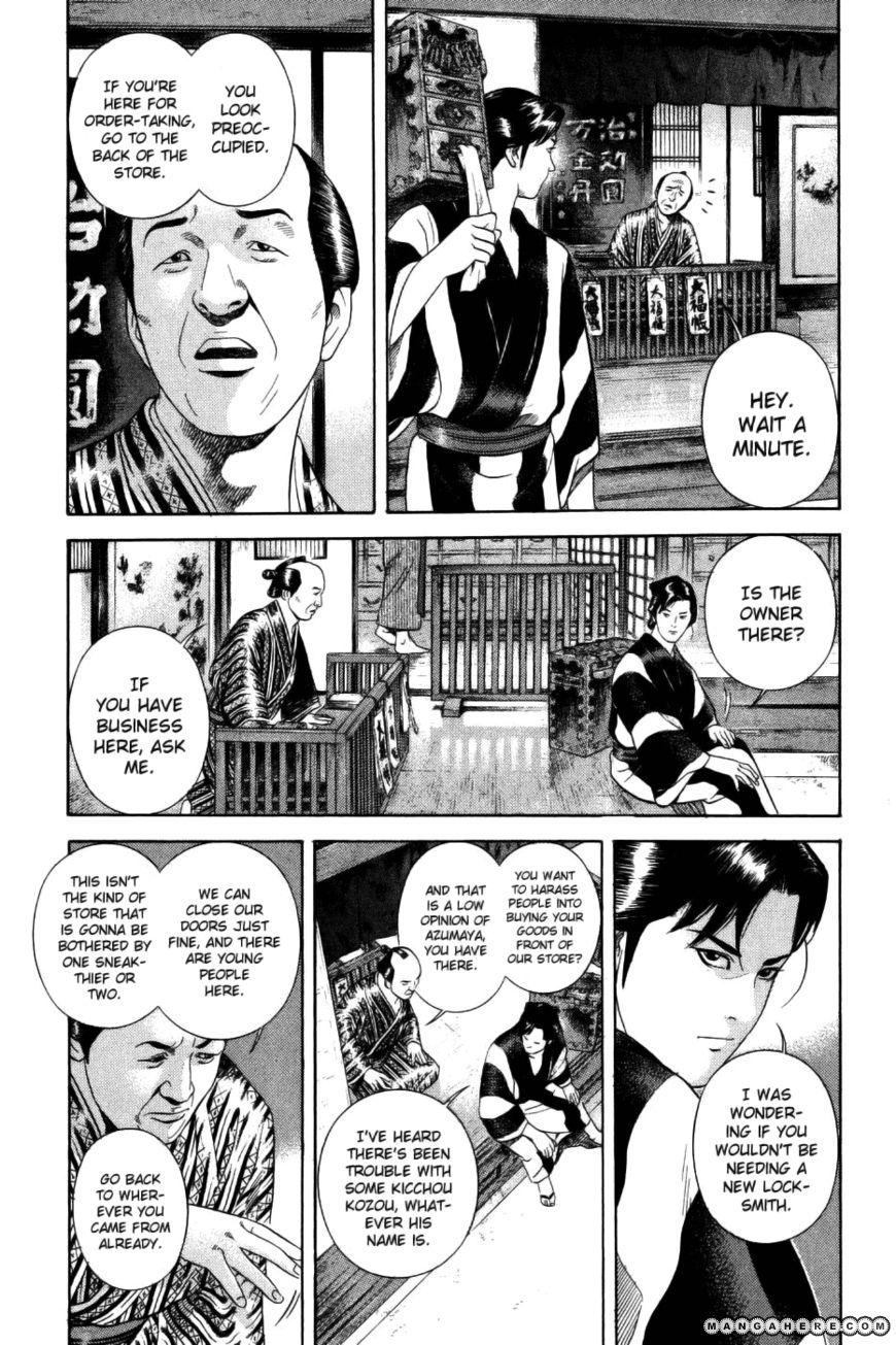 Yamikagishi 32 Page 4