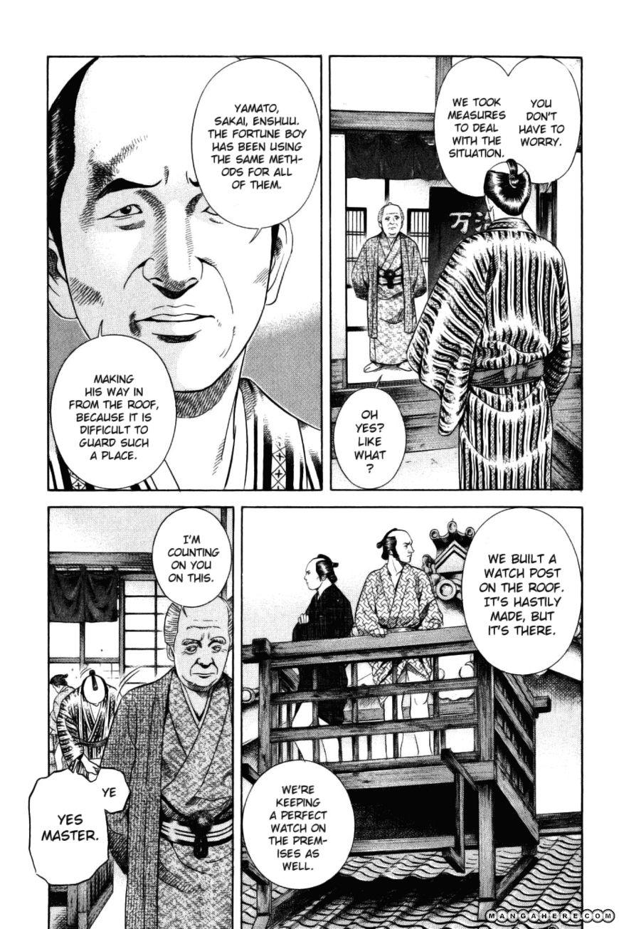 Yamikagishi 33 Page 3