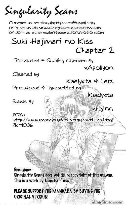 Suki Hajimari no Kiss 2 Page 2