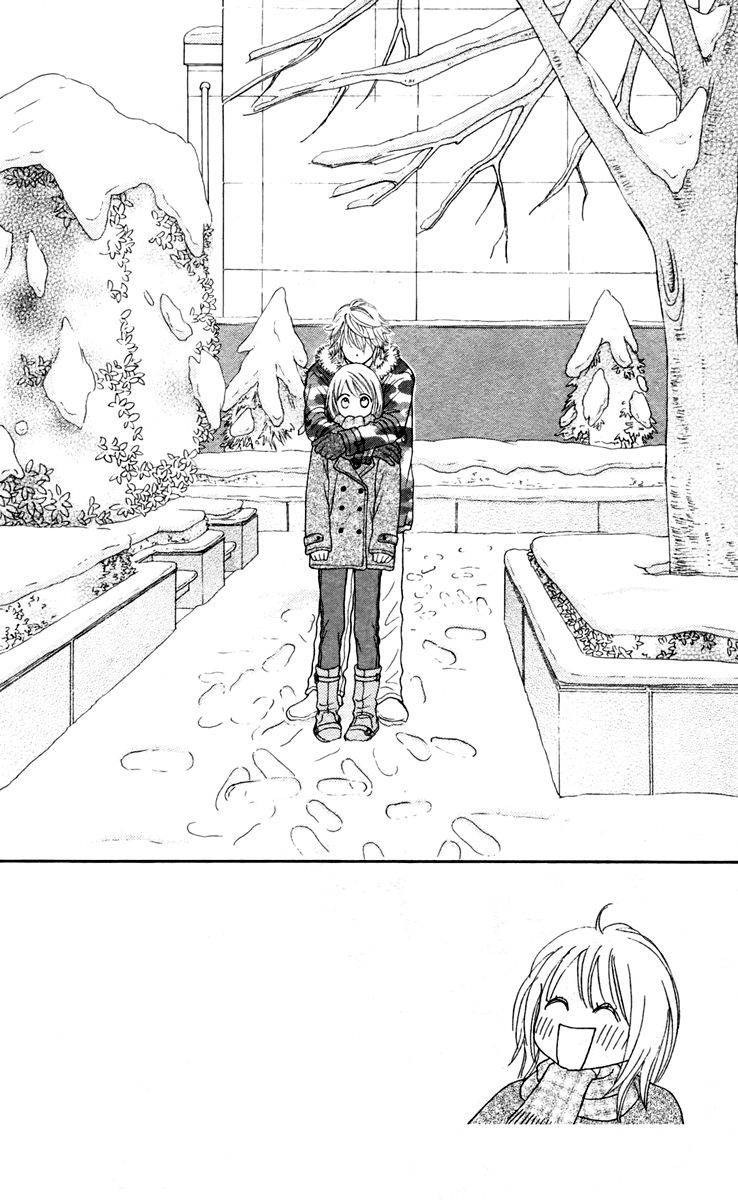 Chitose etc. 13 Page 4