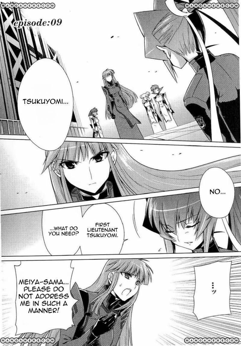 MuvLuv Alternative 9 Page 1