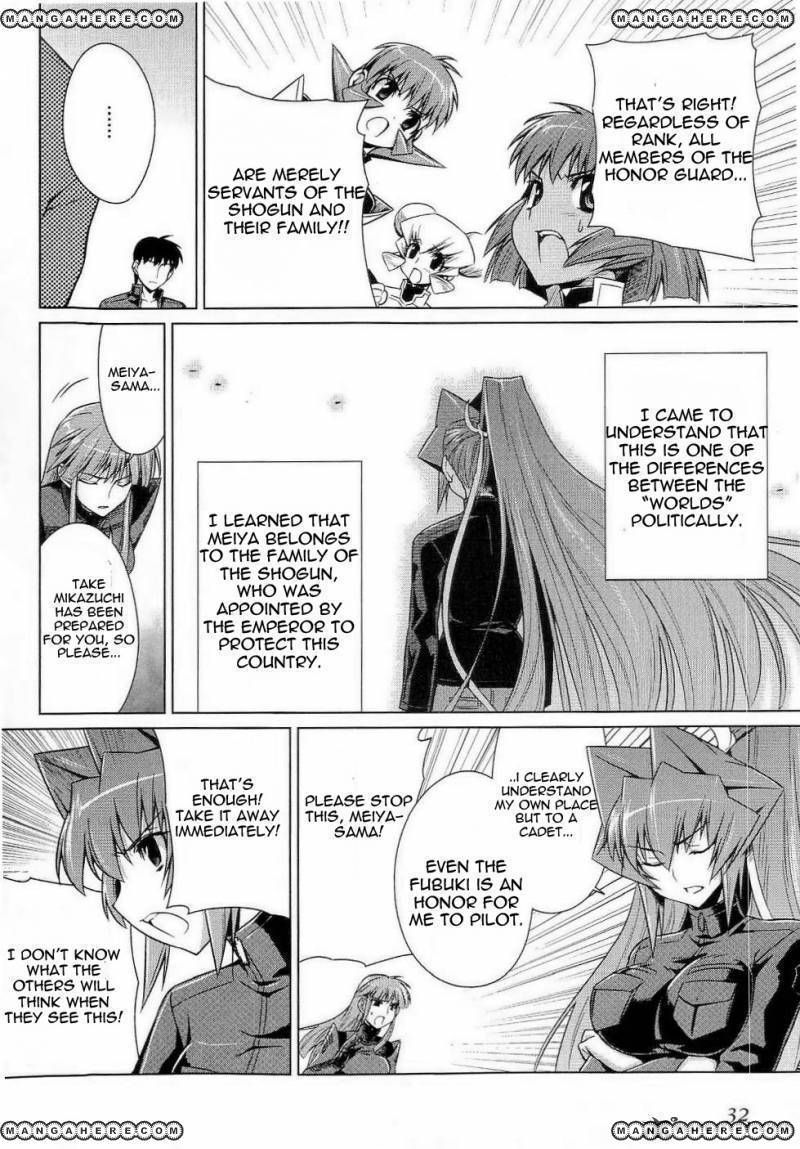 MuvLuv Alternative 9 Page 2