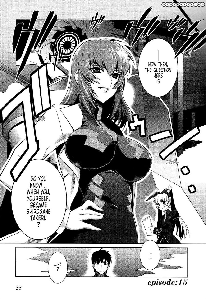 MuvLuv Alternative 15 Page 1