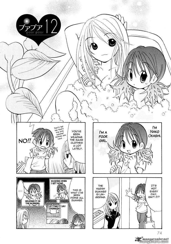 Poor Poor Lips 12 Page 2
