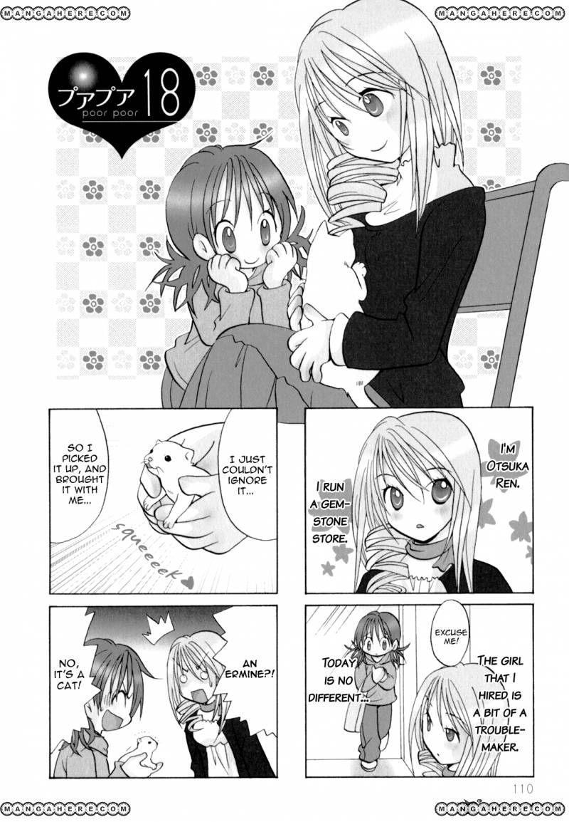 Poor Poor Lips 18 Page 2