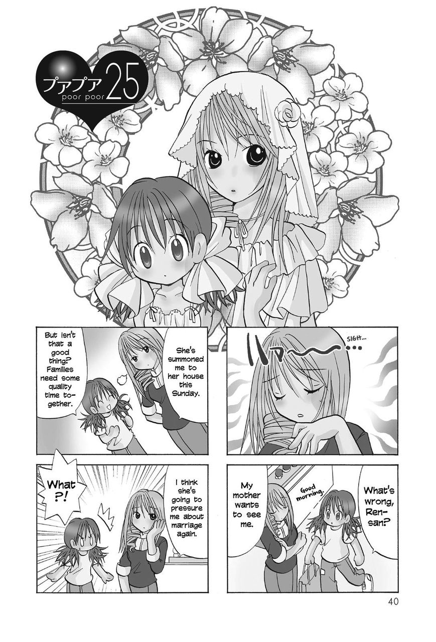 Poor Poor Lips 25 Page 1