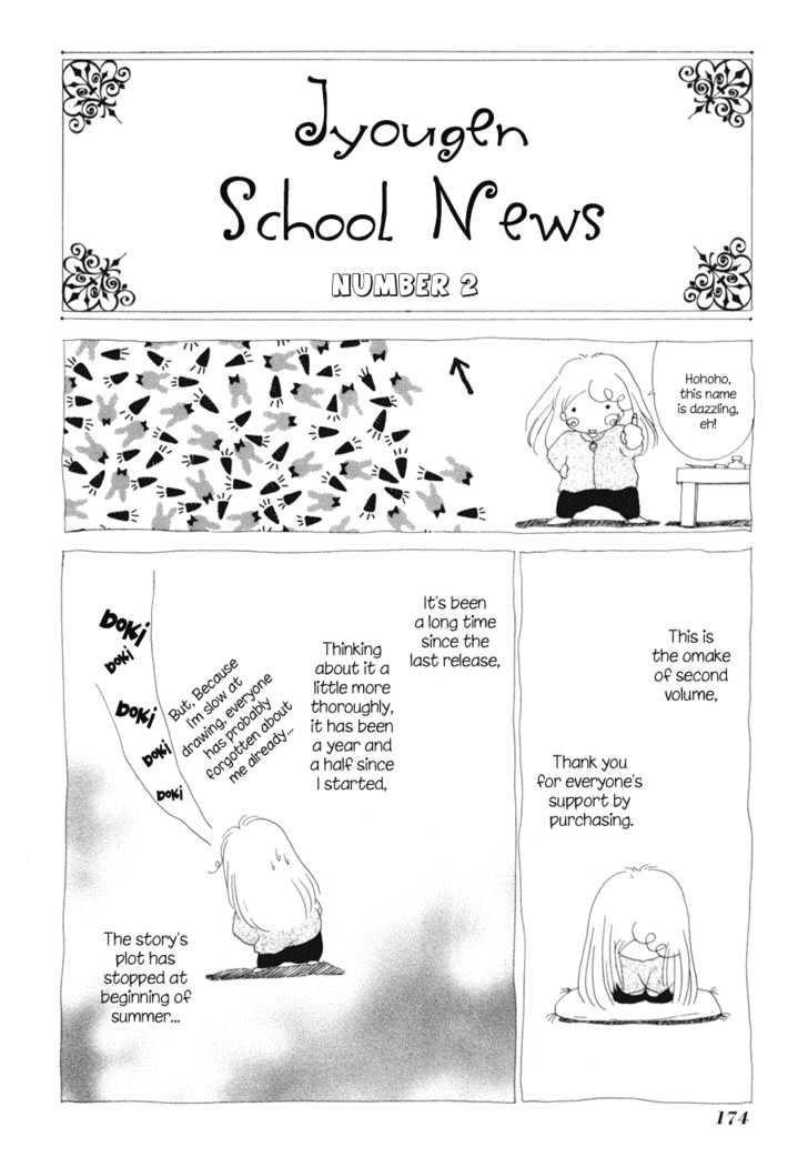 World End Fairytale 8.1 Page 2