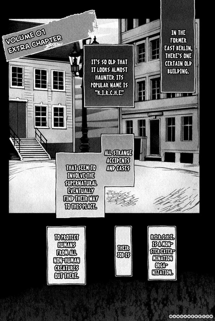 Shinyaku Ookami ga Kuru 1 Page 1