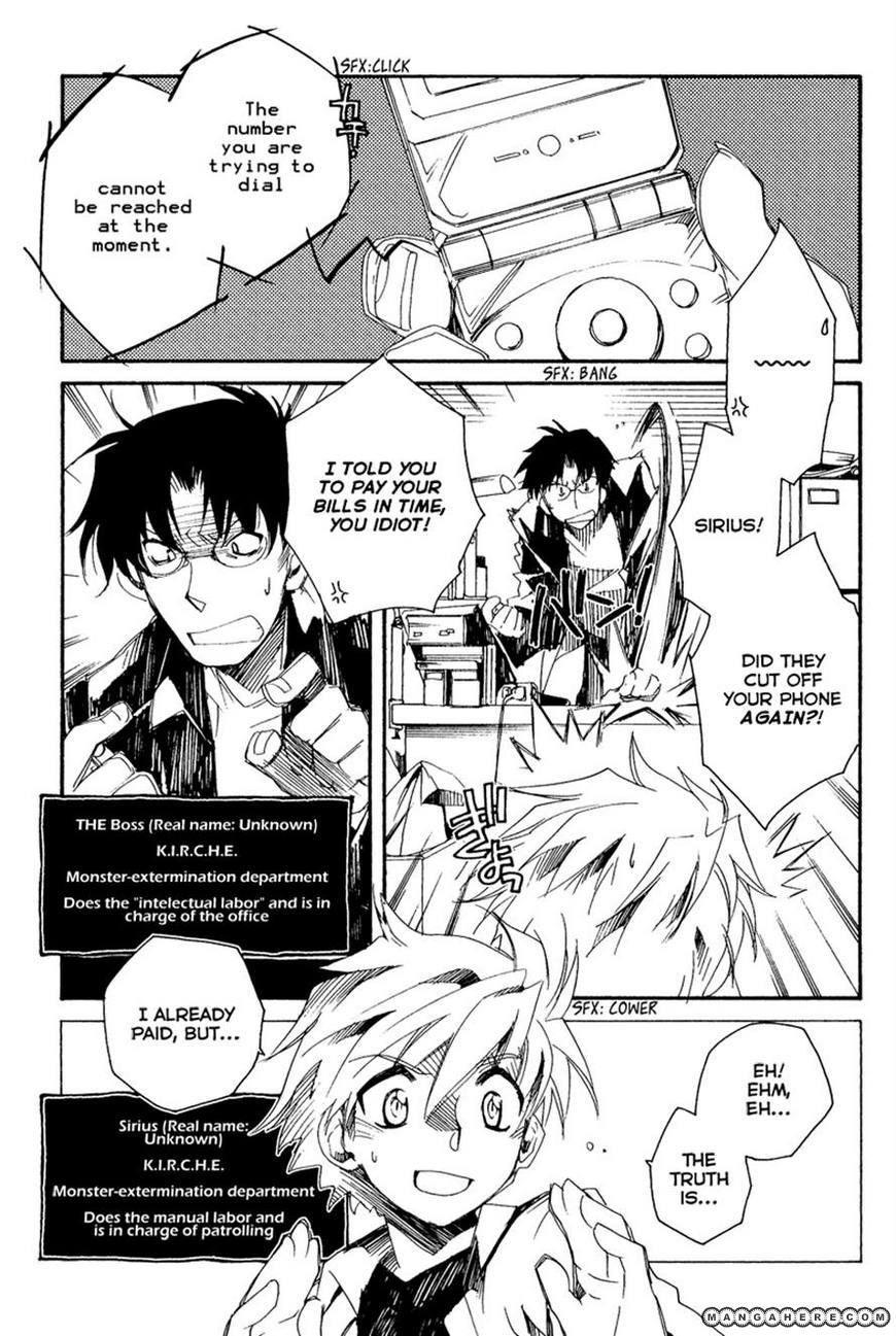 Shinyaku Ookami ga Kuru 1 Page 2