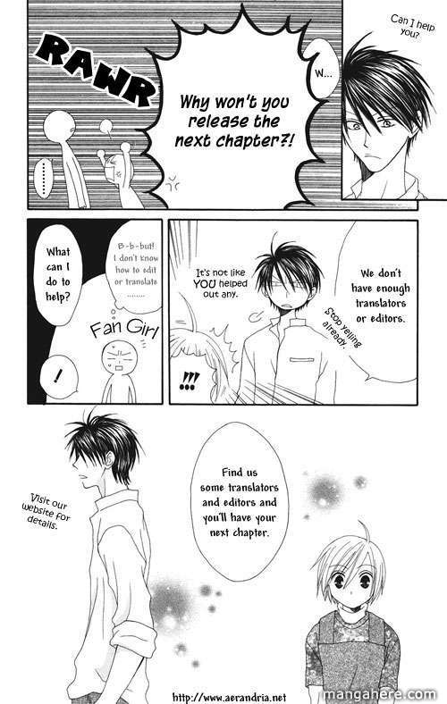 Shinyaku Ookami ga Kuru 8 Page 1