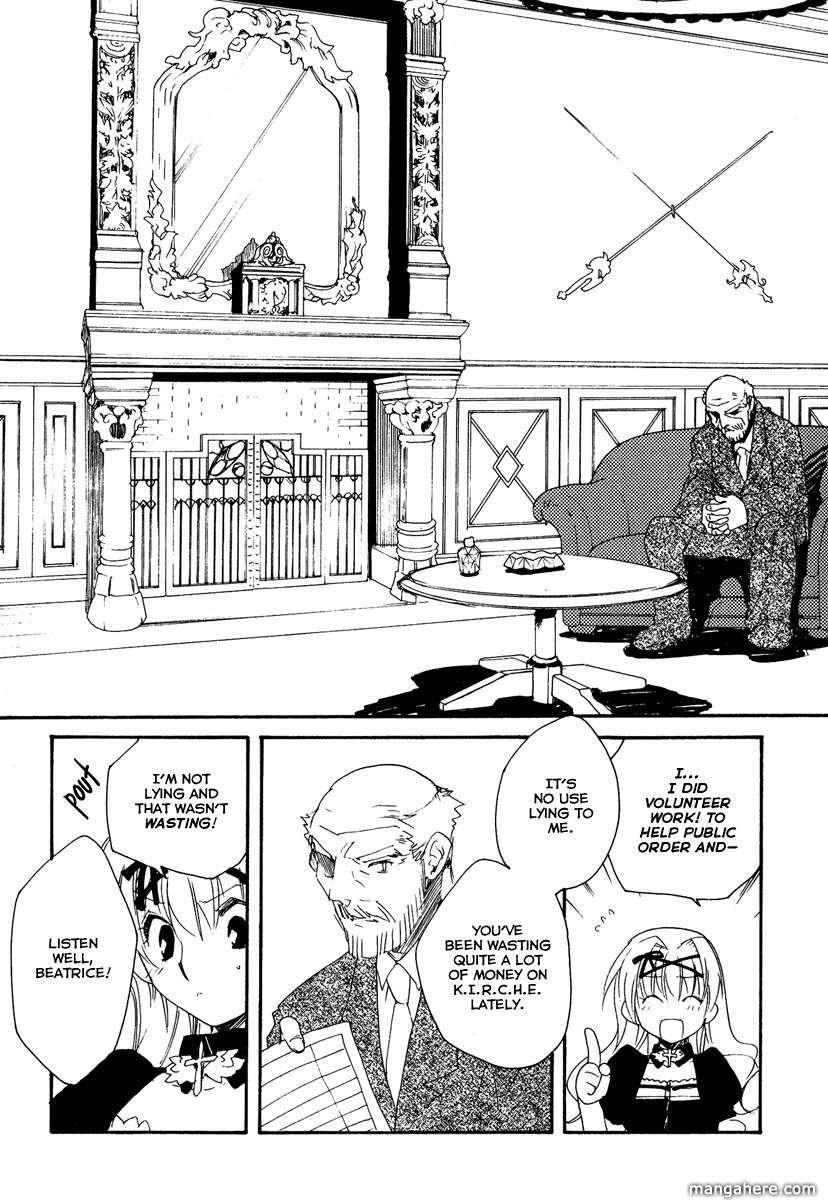 Shinyaku Ookami ga Kuru 11 Page 5