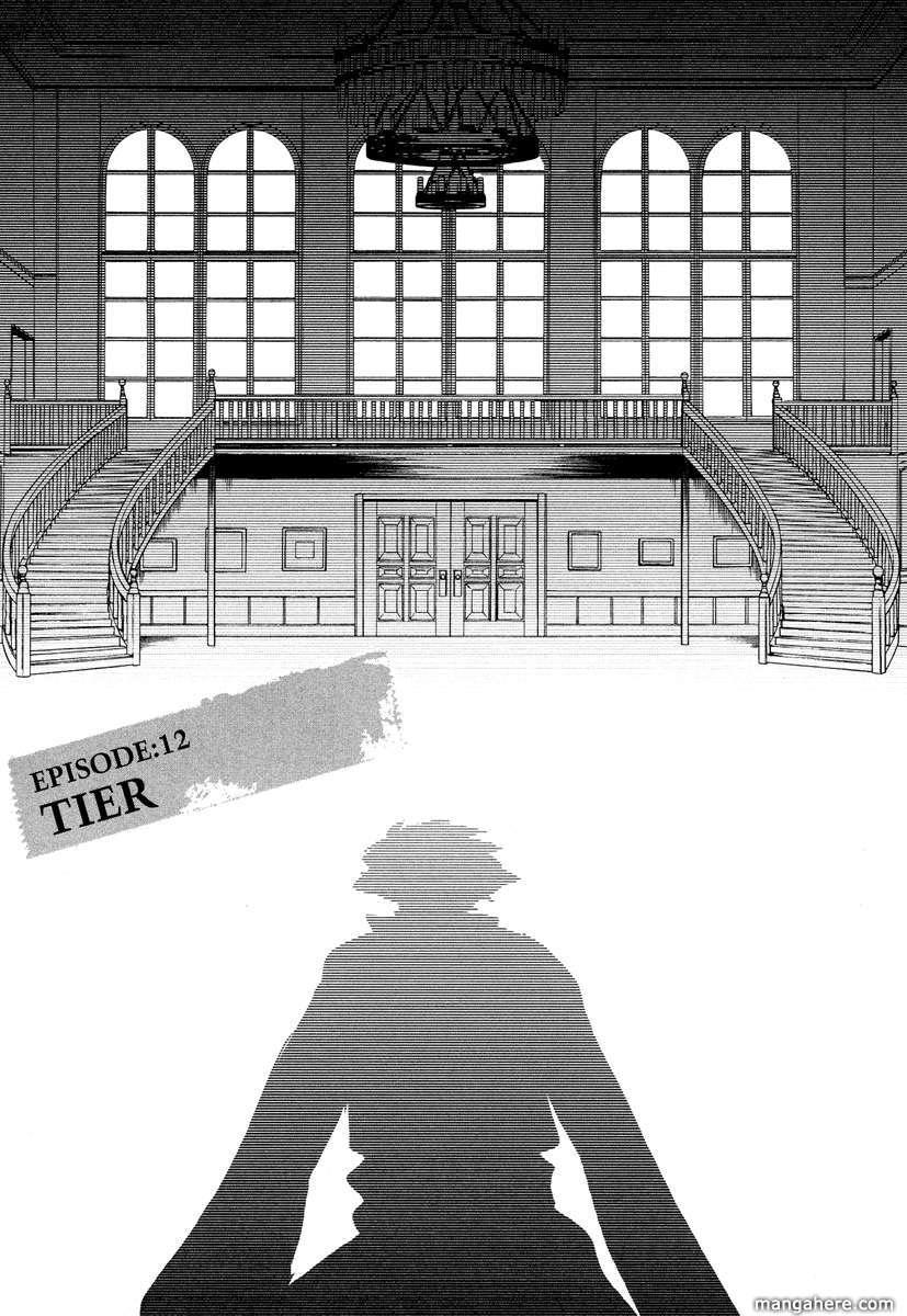 Shinyaku Ookami ga Kuru 12 Page 3