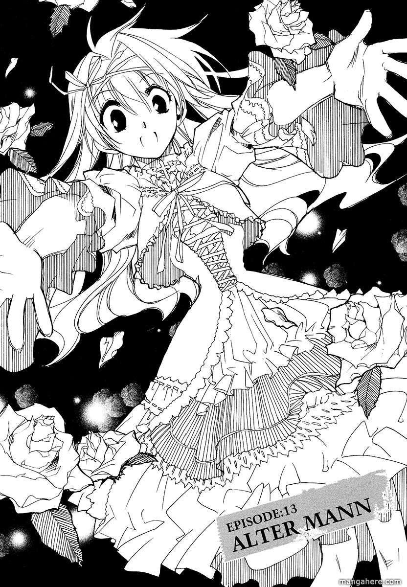 Shinyaku Ookami ga Kuru 13 Page 3