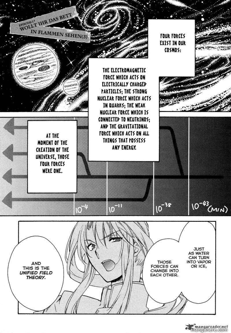 Shinyaku Ookami ga Kuru 17 Page 3