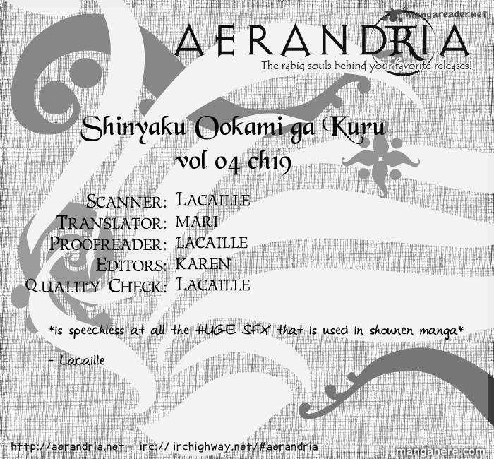 Shinyaku Ookami ga Kuru 19 Page 2