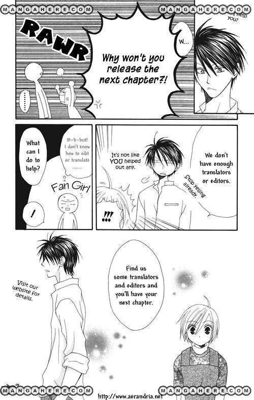 Shinyaku Ookami ga Kuru 22 Page 1
